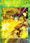 Issue: Casus Belli (Issue 25 - Apr 1985)
