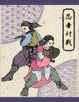Board Game: Ninja Taisen