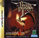 Video Game: Panzer Dragoon II Zwei (1996)