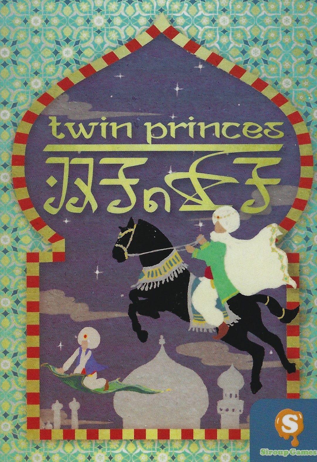 Twin Princes