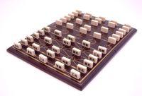 Board Game: Lu Zhan Jun Qi