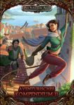 RPG Item: Aventurisches Kompendium II