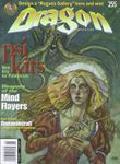 Issue: Dragon (Issue 255 - Jan 1999)