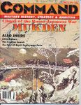 Board Game: Mukden: Climax of the Russo-Japanese War
