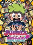 Board Game: ジャンブルオーダー (Jumble Order)