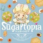 Board Game: Sugartopia