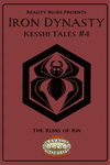 RPG Item: Kesshi Tales #04: The Ruins of Rin