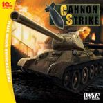 Video Game: Cannon Strike