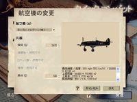 Video Game: Microsoft Combat Flight Simulator: WWII Europe Series