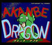 Video Game: Akanbe Dragon