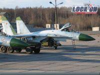 Character: Sukhoi Su-27