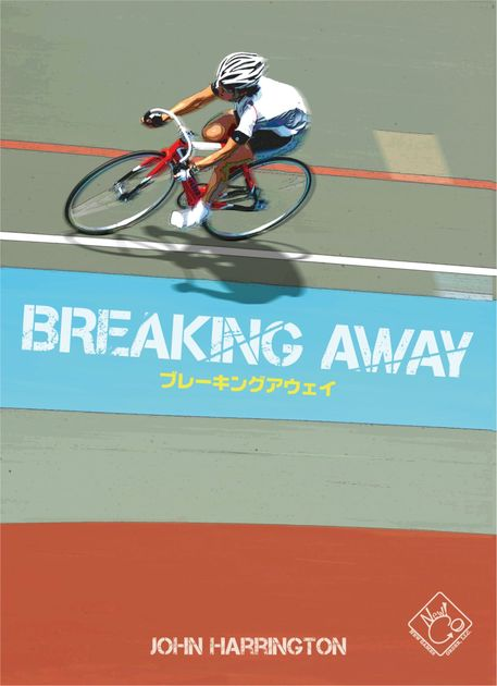 breaking away Breaking away movie reviews & metacritic score: a small-town boy obsessed with the italian cycling team vies for the affections of a college girl.