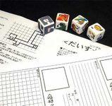Board Game: Dice Quest