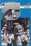 Issue: Labirynt (Issue 2 - Mar 1995)