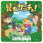 Board Game: 昆虫ゲッチュ! (Insect Catch!)