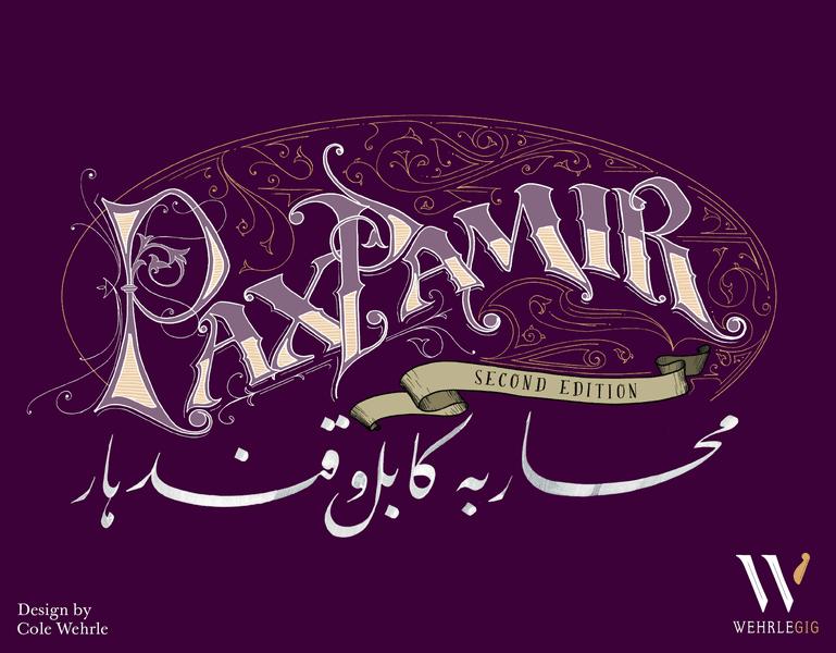 Pax Pamir: Second Edition