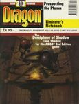 Issue: Dragon (Issue 213 - Jan 1995)