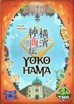 Board Game: Yokohama