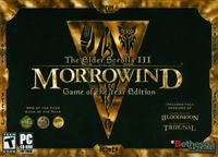 Video Game Compilation: The Elder Scrolls III: Morrowind – Game of the Year Edition