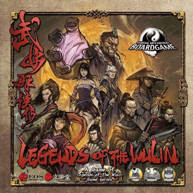 Legends of the Wulin Board-Game | Board Game | BoardGameGeek