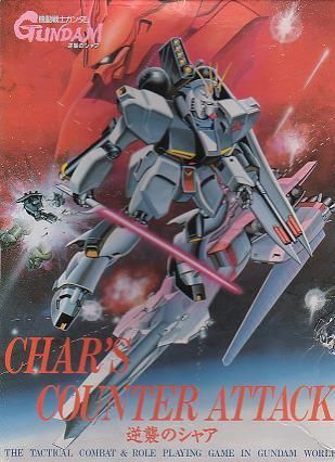 Mobile Suit Gundam Char S Counterattack Board Game Boardgamegeek