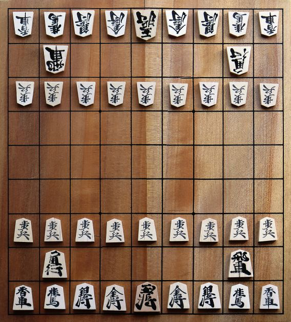 Shogi | Board Game | BoardGameGeek