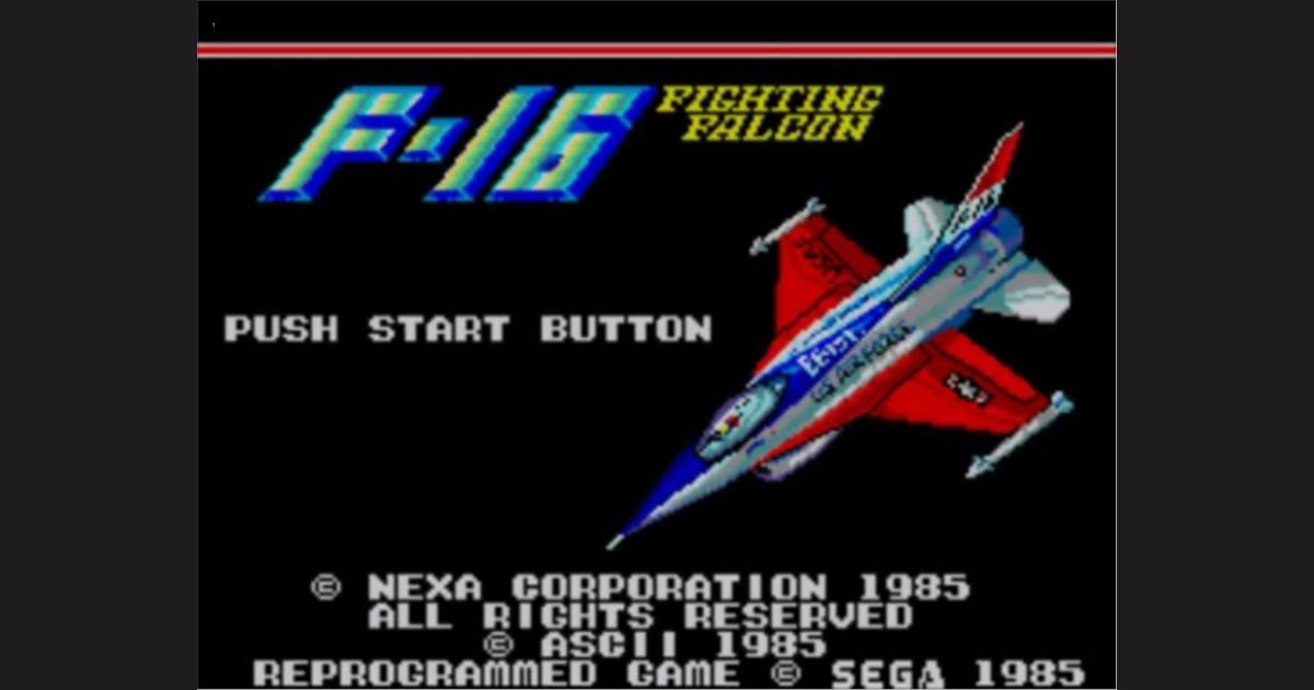 F-16 Fighting Falcon   Video Game   VideoGameGeek