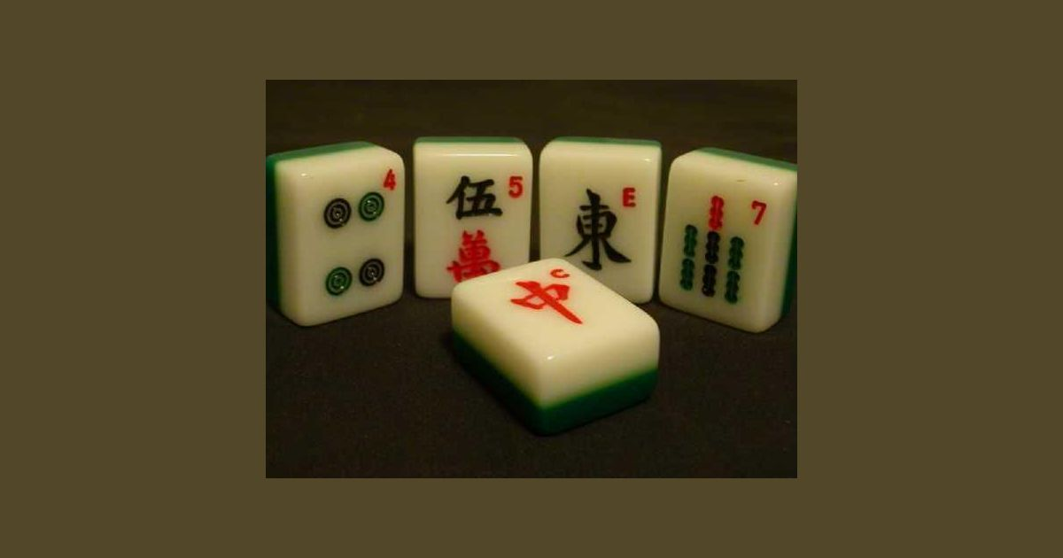 Vietnamese Mahjong - The Jokers: What are they and how are