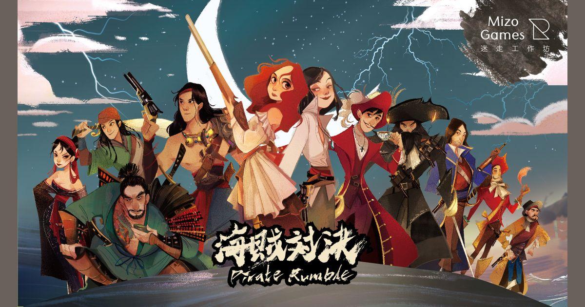 Pirate Rumble | Board Game | BoardGameGeek