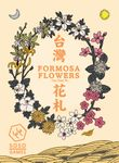 Board Game: Formosa Flowers