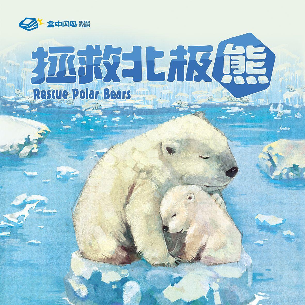 Rescue Polar Bears
