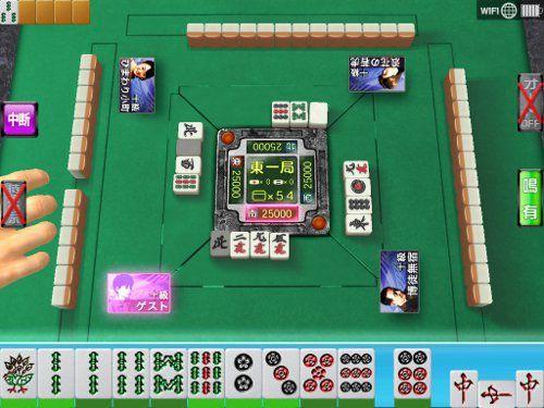 Any iOS version of Mahjong? NOT Mahjong Solataire | Mahjong