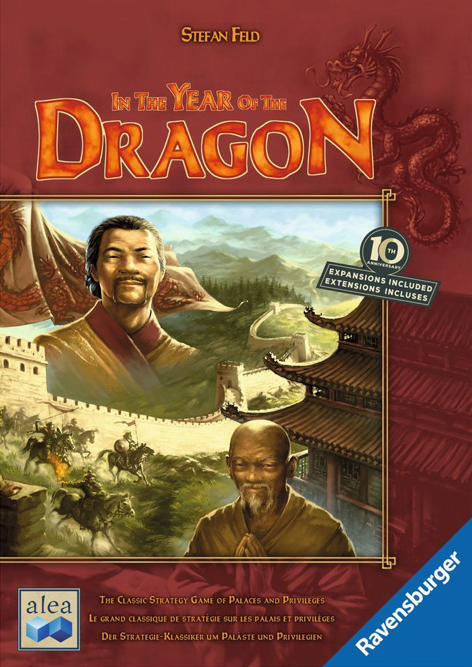 In the Year of the Dragon: 10th Anniversary Cover