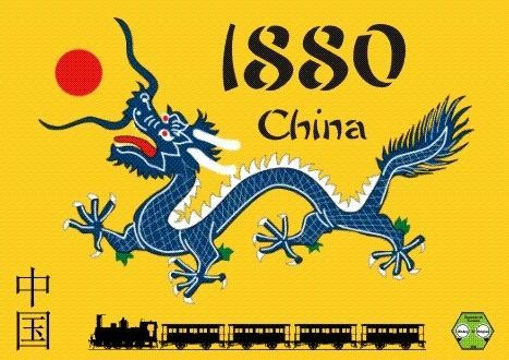 Main image for 1880: China board game