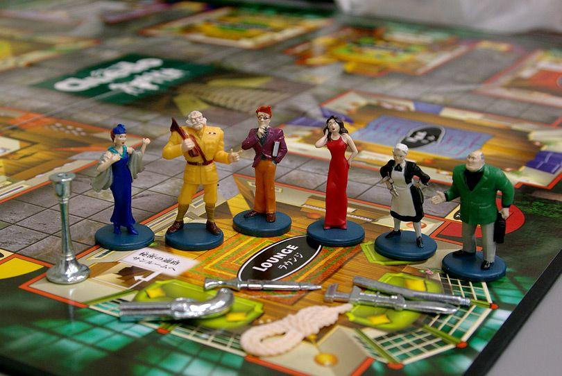 Board Game: Clue