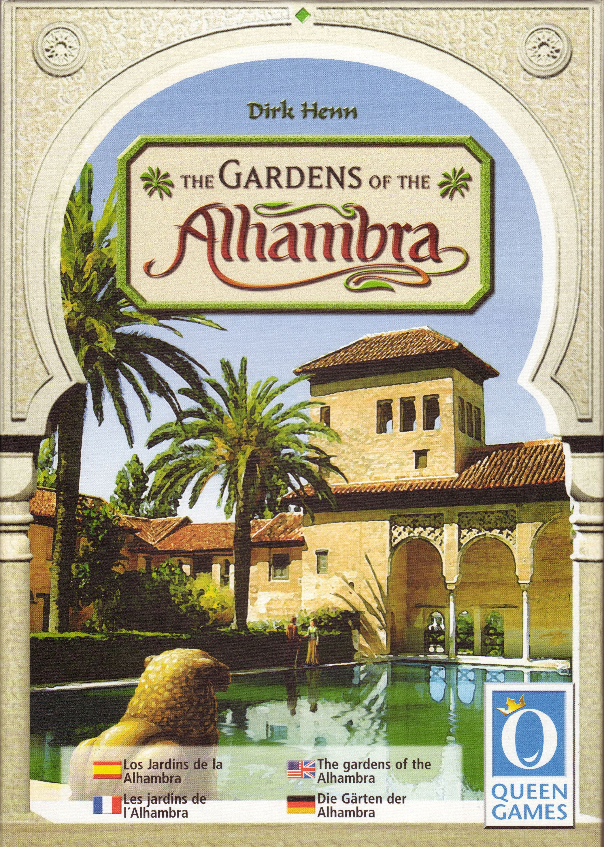 The Gardens of the Alhambra