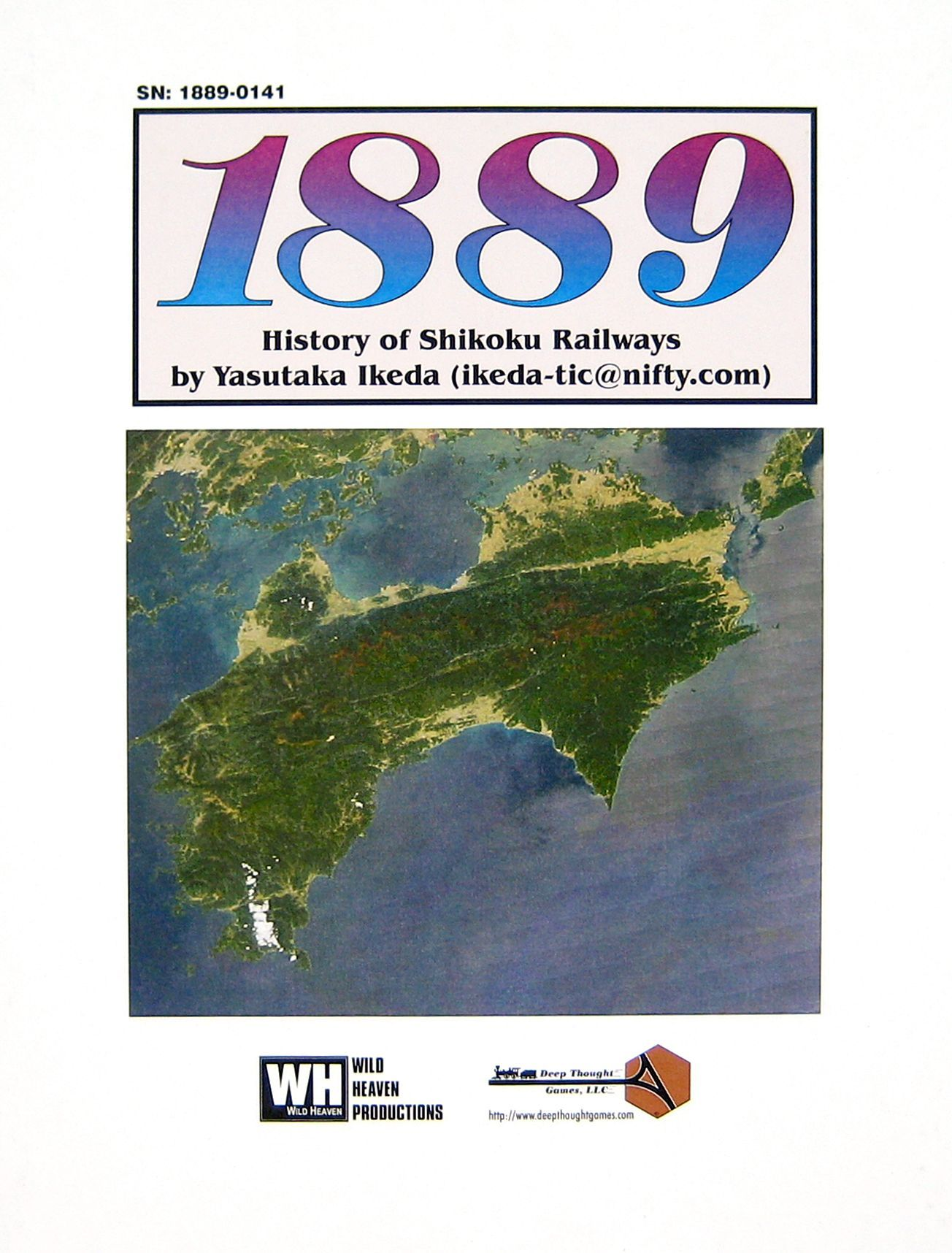 Main image for 1889: History of Shikoku Railways board game