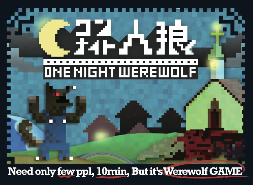 One Night Werewolf