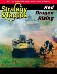 Red Dragon Rising: The Coming War With China