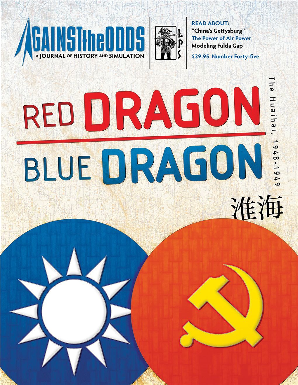Red Dragon, Blue Dragon: The Huaihai, 1948-1949