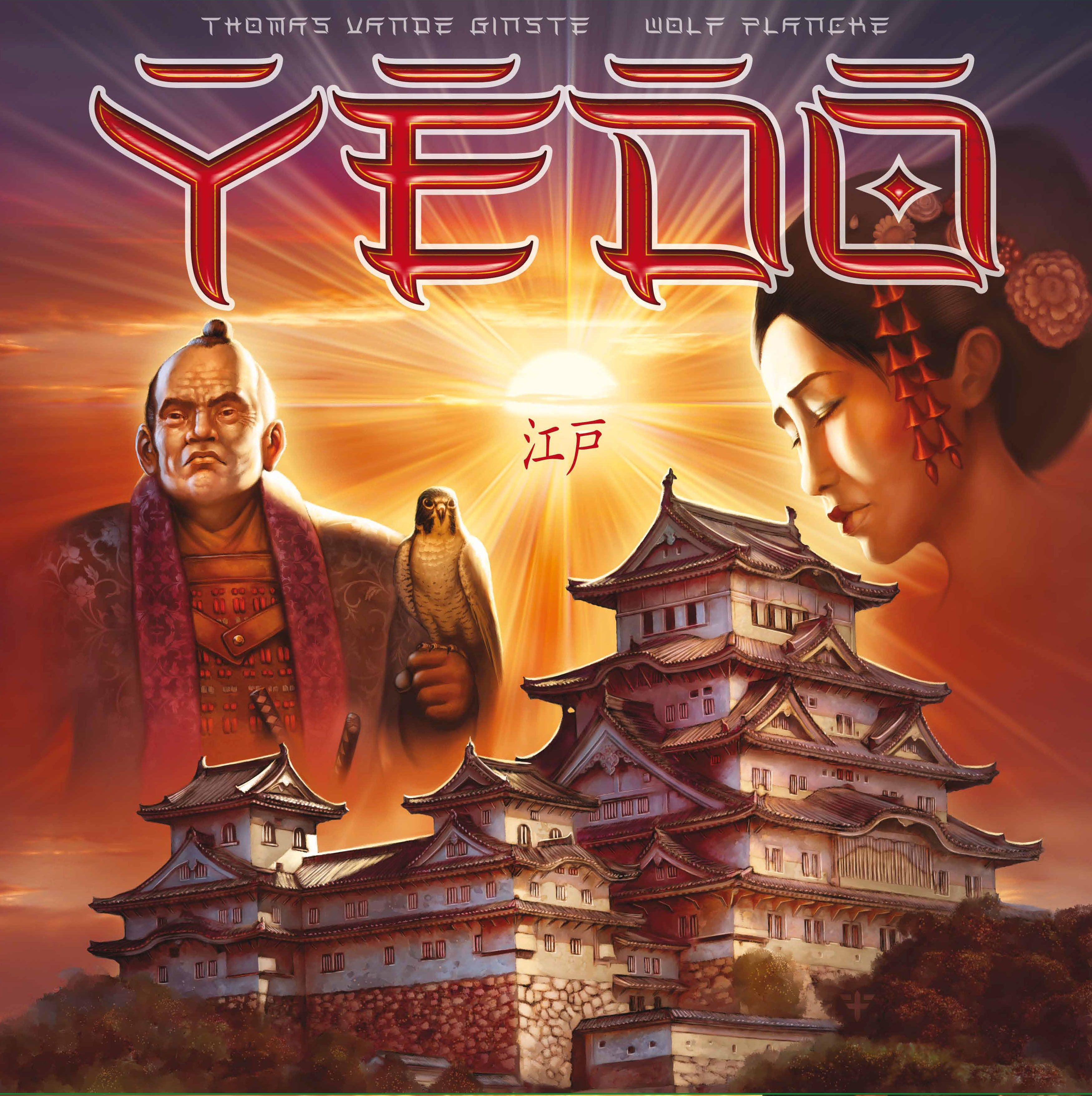 Main image for Yedo
