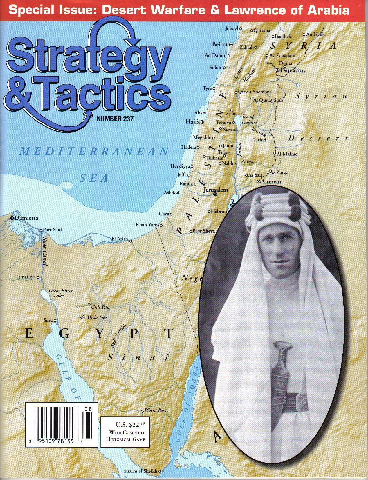 No Prisoners: The Campaigns of Lawrence of Arabia, 1915-1918
