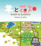 Board Game: Sheep & Garden