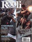 Issue: Roolipelaaja (Issue 1 - 2006)