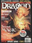 Issue: Dragon (Issue 311 - Sep 2003)