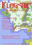 Issue: Flagship (Issue 106 - Feb/Mar 2004)