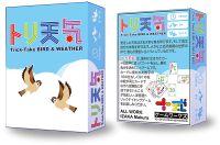 Board Game: トリ天気 (Trick-Take BIRD & WEATHER)
