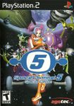 Video Game Compilation: Space Channel 5: Special Edition