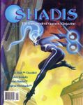 Issue: Shadis (Issue 15 - Sep 1994)