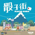 Board Game: Machi Koro